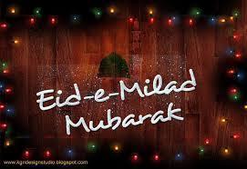 Happy Milad-un-nabi to all | Waris industries | Scoop.it