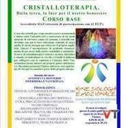 Cristalloterapia: dalla terra, la luce per il nostro benessere (corso base) | Crescita personale | Scoop.it