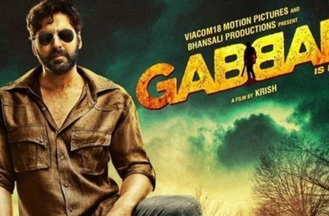 Gabbar is Back Trailer, Release date, cast and songs 2015 | Bollywood Movies | Scoop.it