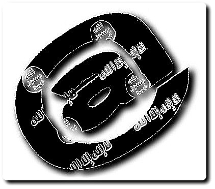 #GhostSec ou #OpISIS, les outils Internet du Daesh | Islamo-terrorisme, maghreb et monde | Scoop.it