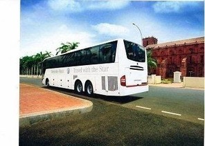 35 Seater Coach Bus Car Rentals Bangalore||  35 Seater Coach Bus Car Rental… | Cab hire in Bangalore | Scoop.it