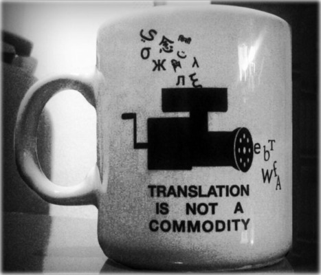 """Different rates for different translation quality: survey results 