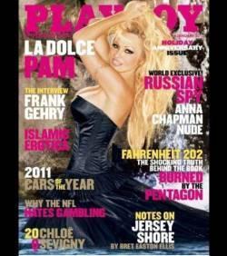 Pamela Anderson à nouveau en couverture de Playboy ! | Mais n'importe quoi ! | Scoop.it