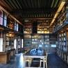 Bibliothèques en ligne