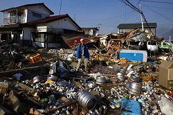 [Eng] Le Gouvt de Miyagi lutte pour coordonner les efforts de secours après avoir reçu de nombreuses demandes d'aide    The Mainichi Daily News   Japon : séisme, tsunami & conséquences   Scoop.it