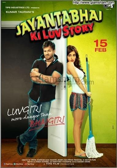Jayantabhai Ki Luv Story - DvdRip   Free Download Latest Bollywood Movies, Hindi Dudded Movies, Hollywood Movies, Tamil movies, Live Mov   Free Movie Download   Scoop.it