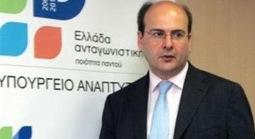 Στο στόχαστρο πράσινων υπουργών ο Κ. Χατζηδάκης για το ΕΣΠΑ | Η DHL για την απλοποίηση και τον εξορθολογισμό των τελωνειακών διαδικασιών | Scoop.it