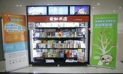 New Book Lending Initiative via Shanghai Public Transit   Good E-Reader - eBooks, Publishing and Comic News   Information Management   Scoop.it