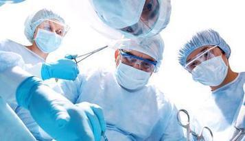 Types of Surgeries At An ASC | Medical Questions and Answers | Scoop.it