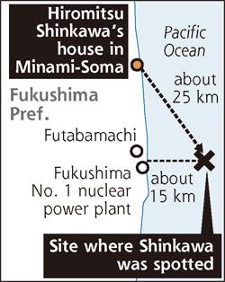 [Eng] Souvenir d'un survivant de la terreur du tsunami | The Daily Yomiuri | Japon : séisme, tsunami & conséquences | Scoop.it