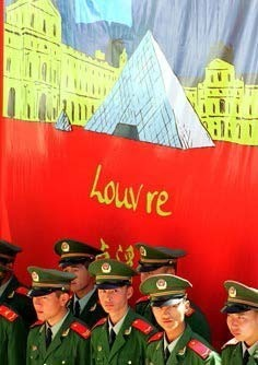 L'agence Chine nouvelle ouvre une galerie à deux pas de l'Elysée | DocPresseESJ | Scoop.it
