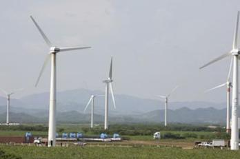 Mexico presents the new National Energy Strategy with wind as a paradigm | Renewables Mexico | Scoop.it