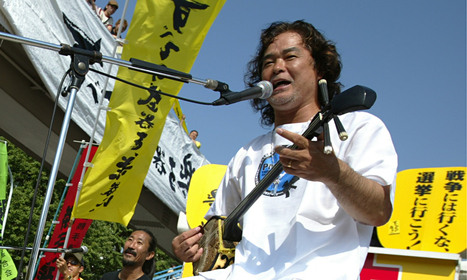 Okinawa's musicians provide a focus for Japanese protest against US bases | RYUKYU - OKINAWA | Scoop.it