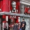 No impact from bird flu on China sales, KFC parent Yum says | JIS Brunei: Business Studies Research: Yum Brands | Scoop.it