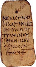 Oriental Institute | Mummy Label Database | Égypt-actus | Scoop.it