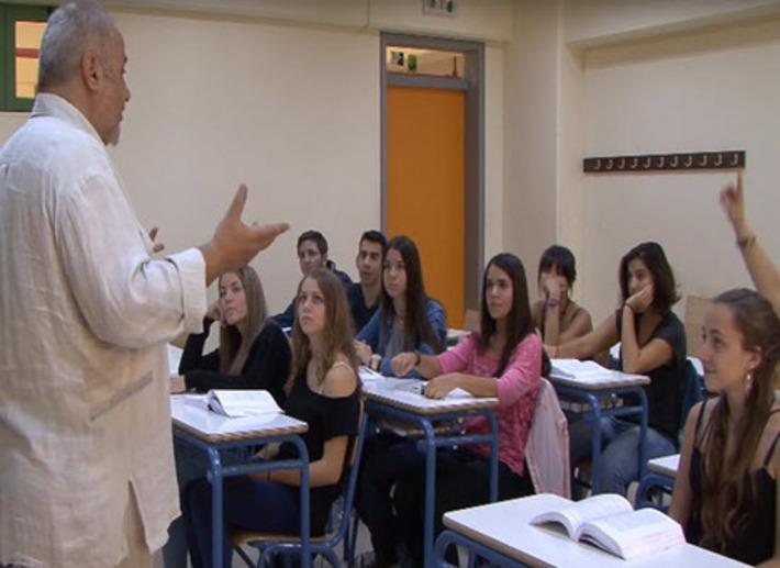 ΥΠ.Π.Ε.Θ. : Τροποποίηση για την τοποθέτηση εκπαιδευτικών σε σχολικές μονάδες | Η Πληροφορική σήμερα! | Scoop.it
