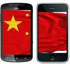 China To Be 1/4 of World Smartphone Market This Year: In Your Business Plan? | Business | Scoop.it