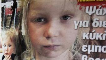 Irish authorities take custody of blond girl living with Roma | World | Scoop.it