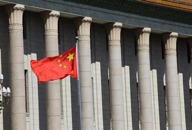 China arrests activist on subversion charge as crackdown deepens ... | Activism | Scoop.it