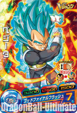 Dragon Ball Super VOSTFR   Films streaming VF   Scoop.it