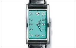 Tiffany, Cartier Rank Highest In Digital IQ | Marketing and Technology | Scoop.it