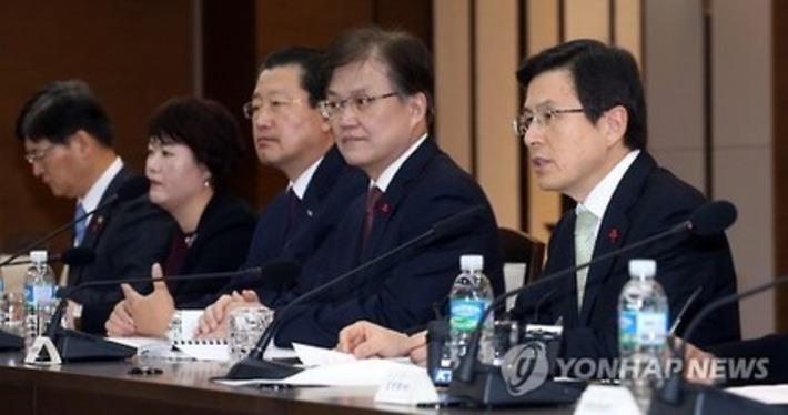 Le gouvernement investira 250 Mds de wons dans l'Internet des objets | Internet du Futur | Scoop.it