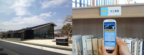 Japon : la technologie NFC au service des bibliothèques | Library & Information Science | Scoop.it