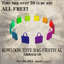 Tote Bag Festival (Hunt) | A Collection of Second Life Blogs | Scoop.it