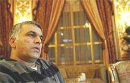 UN Experts Based Statement on Information!  #FreeNabeelRajab | Human Rights and the Will to be free | Scoop.it