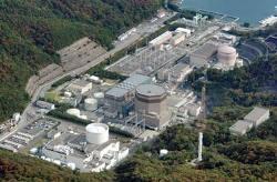 [Eng] Le gouv. de Fukui résiste face à l'appel de l' Etat de reprendre les opérations de la centrale nucléaire | The Mainichi Daily News | Japon : séisme, tsunami & conséquences | Scoop.it