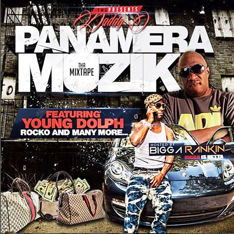 GetAtMe CheckThisOut Panamera Muzik by Daddy O on spinrilla.com | GetAtMe | Scoop.it