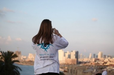 Birthright-Israel Expands Trip Eligibility | Jewish Education Around the World | Scoop.it