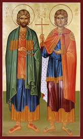 MYSTAGOGY: Saints Floros and Lavros as Models for our Lives | Eastern Orthodoxy | Scoop.it