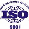 FUNDAMENTOS BASICOS PARA LA GESTION DE LA CALIDAD BAJO LA ISO 9001
