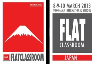 Flat Classroom Conference Japan, March 2013 - Register Now!   Flat Classroom   Scoop.it
