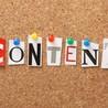 Congres Contentmarketing & Webredactie Entopic