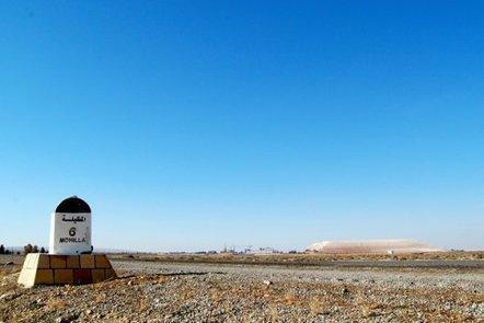 A Gafsa, berceau de la révolution, les richesses s'en vont, la pollution reste . | Vers les utopies... le vrai réalisme | Scoop.it