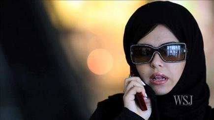 Arab women blaze trails in start-ups | A Voice of Our Own | Scoop.it