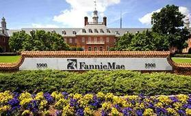 Fannie Mae profit soars, full repayment of $116B bailout nears | Real Estate Plus+ Daily News | Scoop.it
