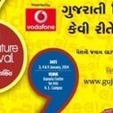 Gujarati Literature Festival | Unusual Unexplored | Scoop.it