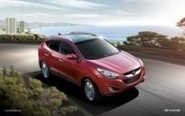 The Extra Mile: 2014 Hyundai Tucson Limited AWD - Towanda Daily Review | HUB Hyundai Houston | Scoop.it
