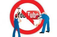Unblock YouTube In Pakistan | F4U ONLINE COURSES | Scoop.it