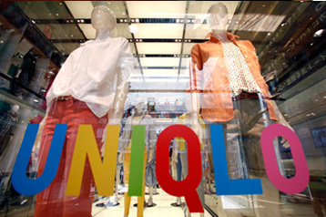 Uniqlo to phase-out wool from 'mulesed' sheep: PETA | Global Supply Chain Management | Scoop.it
