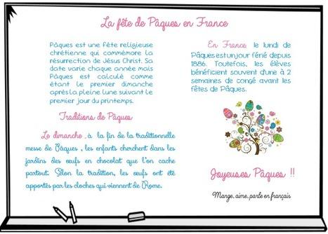 Mange, aime, parle en français: La fête de Pâques en France | Parle en français! | Scoop.it