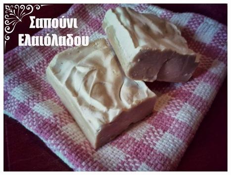 #Soap Making Adventure: Χειροποίητο σαπούνι από λάδι ελιάς Χαλκιδικής, χωρίς άρωμα. #Halkidiki #Greece | Discover Halkidiki | Scoop.it