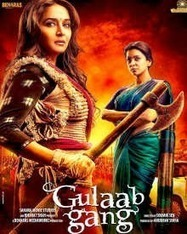 Bollywood, Hollywood, Lollywood Movies: Gulaab Gang | 2014 Watch Full Hindi Movie Online Dvd Scr Rip | www.latestmovieez4u.blogspot.com | Scoop.it