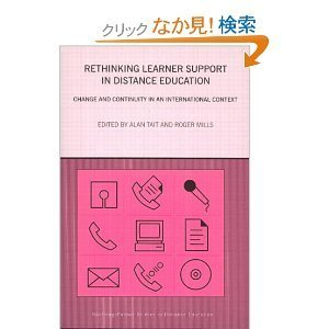 Rethinking Learner Support in Distance Education: Change and Continuity in an International Context (Routledge Studies in Distance Education): Roger Mills, Alan Tait | Transformational Leadership | Scoop.it