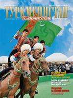 Turkmen President to pay state visit to Kazakhstan on May 10-11 | Turkmenistan | Scoop.it