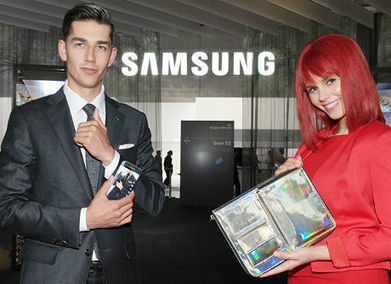 Samsung's NFC smart suit to hit IFA 2015 catwalk | Wearable computing, wearable connected objects | Scoop.it