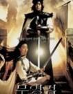 Kılıçların Gücü izle | Fullfilmizle724 | Scoop.it